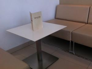 Café daylounge Wien